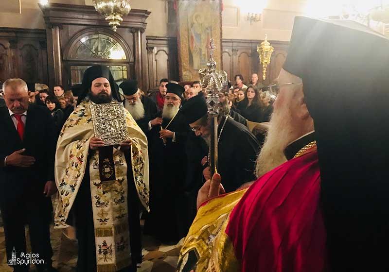 Photo of Archieratic Vesper in the Holy CHurch of Saint Spyridon in Corfu.