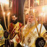 Η εορτή του Αγίου Ελευθερίου στην Ι.Μ. Κερκύρας