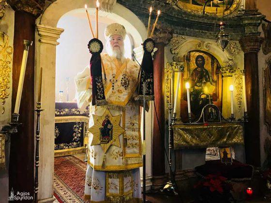 Κυριακή προ της Χριστού Γεννήσεως στην Ι.Μ. Κερκύρας