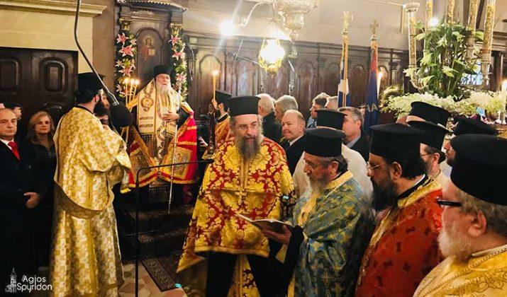 Ξεκίνησαν οι Λατρευτικές Εκδηλώσεις στην Κέρκυρα για την Μνήμη του Αγίου Σπυρίδωνος. 2