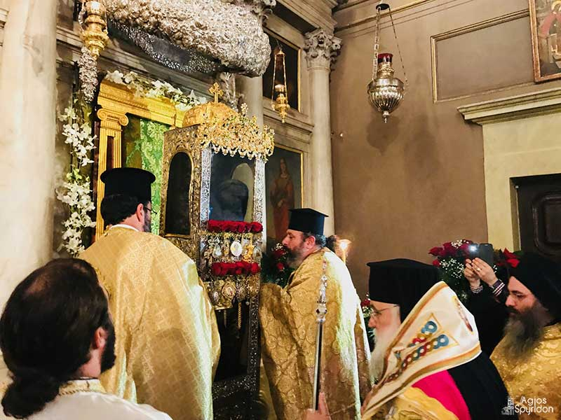 Photo of Beginning of The Worshipping Events for the memory of Saint Spyridon in Corfu