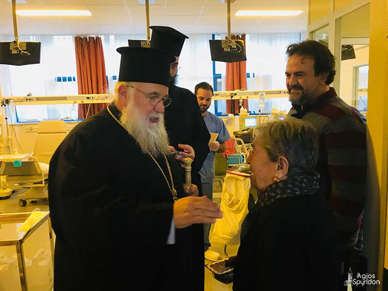 Photo of Pastoral Visits of the Bishop of Corfu