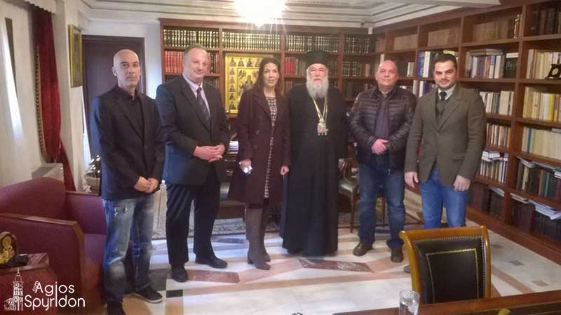 Photo of Meeting of Ms. Meropi Ydraiou with his Eminence