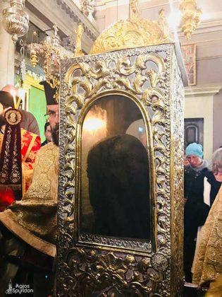 Τα Μπάσματα του Αγίου Σπυρίδωνος