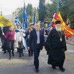 Ο Μητροπολίτης Κερκύρας παρών στο συλλαλητήριο για την Μακεδονία