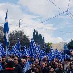 Ο Μητροπολίτης Κερκύρας παρών στο συλλαλητήριο για την Μακεδονία2