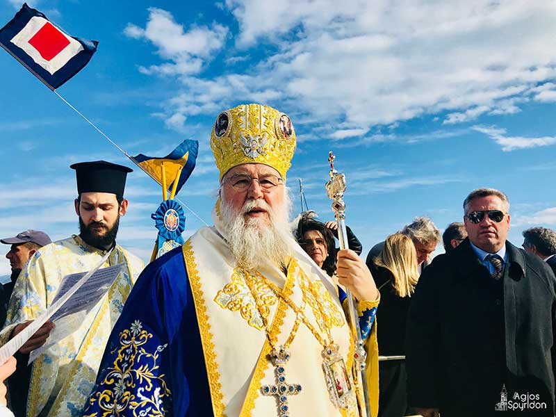 Photo of Holy Epiphany in the Holy Metropolis of Corfu