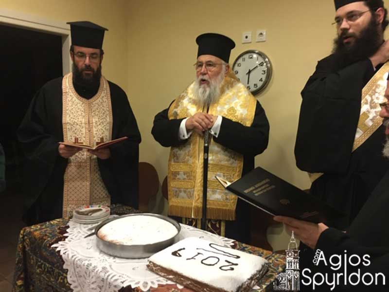 Photo of New Year's Cake cutting at the philanthropic charity food queues of the Holy Metropolis of Corfu in Mandouki.