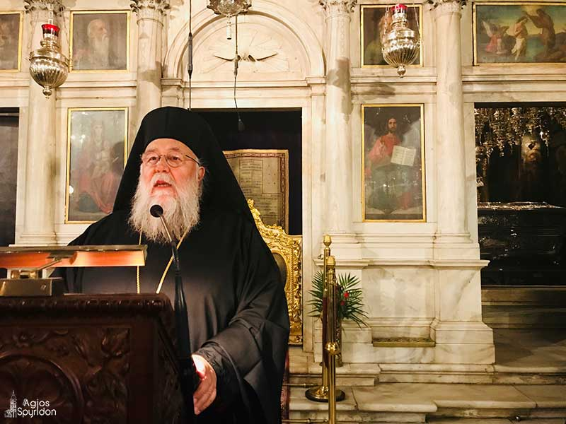 Photo of The First Vesper during the Lent in the Holy Metropolis of Corfu