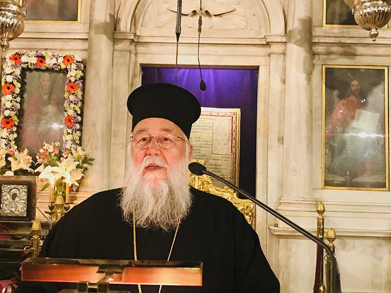 Photo of Speech of Bishop, Mr. Nektarios 07.04.2019 (Video)