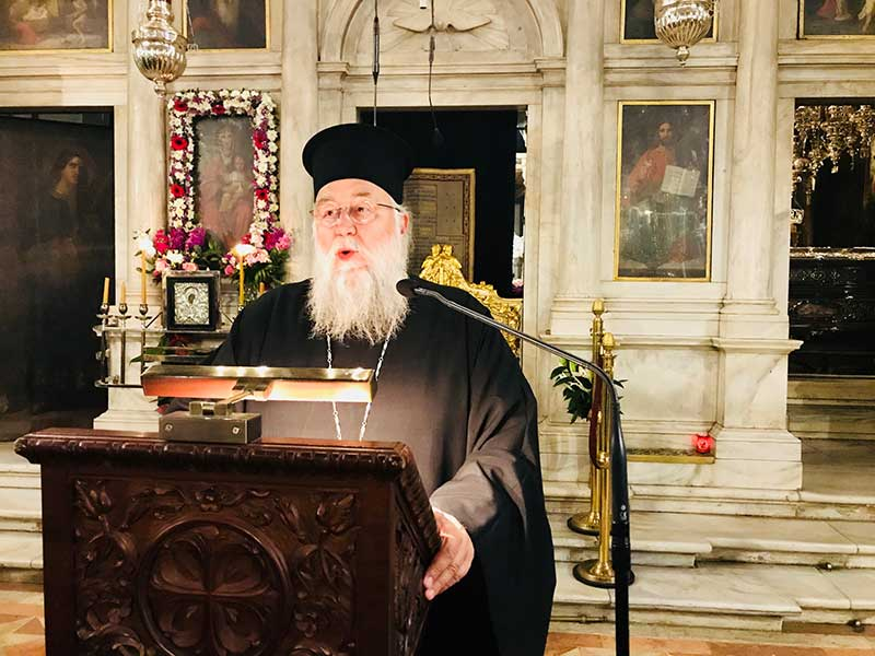 "Photo of ""The eternal dimensions of the Holy Cross"", Bishop of Corfu, Mr. Nektarios, Speech, 31.1.2019 (video)"