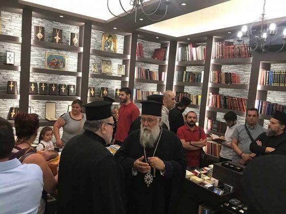 Αγιασμός νέου βιβλιοπωλείου της Ι.Μ. Κερκύρας11