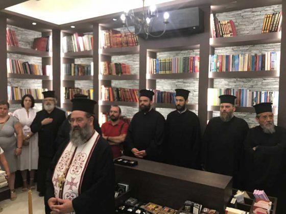 Αγιασμός νέου βιβλιοπωλείου της Ι.Μ. Κερκύρας13