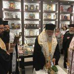 Αγιασμός νέου βιβλιοπωλείου της Ι.Μ. Κερκύρας15