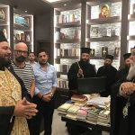 Αγιασμός νέου βιβλιοπωλείου της Ι.Μ. Κερκύρας18