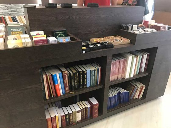 Αγιασμός νέου βιβλιοπωλείου της Ι.Μ. Κερκύρας6