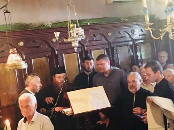 Η εορτή της Αγίας Ευφημίας στην Ι.Μ. Κερκύρας7