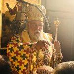 """Κερκύρας Νεκτάριος """"Η προδρομική φωνή του Αγίου Ιωάννου αφυπνίζει συνειδήσεις"""" 15"""