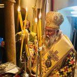 """Κερκύρας Νεκτάριος """"Η προδρομική φωνή του Αγίου Ιωάννου αφυπνίζει συνειδήσεις"""" 21"""