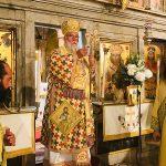 """Κερκύρας Νεκτάριος """"Η προδρομική φωνή του Αγίου Ιωάννου αφυπνίζει συνειδήσεις"""" 24"""