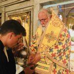 """Κερκύρας Νεκτάριος """"Η προδρομική φωνή του Αγίου Ιωάννου αφυπνίζει συνειδήσεις"""" 25"""