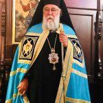 """Κερκύρας Νεκτάριος """"Η προδρομική φωνή του Αγίου Ιωάννου αφυπνίζει συνειδήσεις"""" 4"""