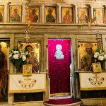 """Κερκύρας Νεκτάριος """"Η προδρομική φωνή του Αγίου Ιωάννου αφυπνίζει συνειδήσεις"""" 8"""