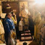 """Κερκύρας Νεκτάριος """"Η προδρομική φωνή του Αγίου Ιωάννου αφυπνίζει συνειδήσεις"""" 9"""