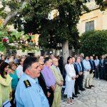 Ορκίστηκε η νέα Δήμαρχος Κεντρικής Κέρκυρας και Διαποντίων Νήσων