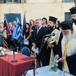 Ορκίστηκε η νέα Δήμαρχος Κεντρικής Κέρκυρας και Διαποντίων Νήσων6