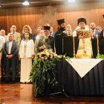 Ορκίστηκε η νέα Περιφερειακή αρχή Ιονίων Νήσων2