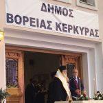 Ορκίστηκε ο νέος Δήμαρχος Βόρειας Κέρκυρας3