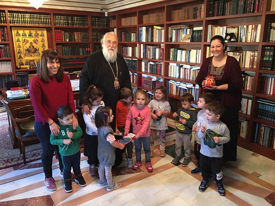 Photo of The Bishop of Corfu with the Children of the Kindergarden School