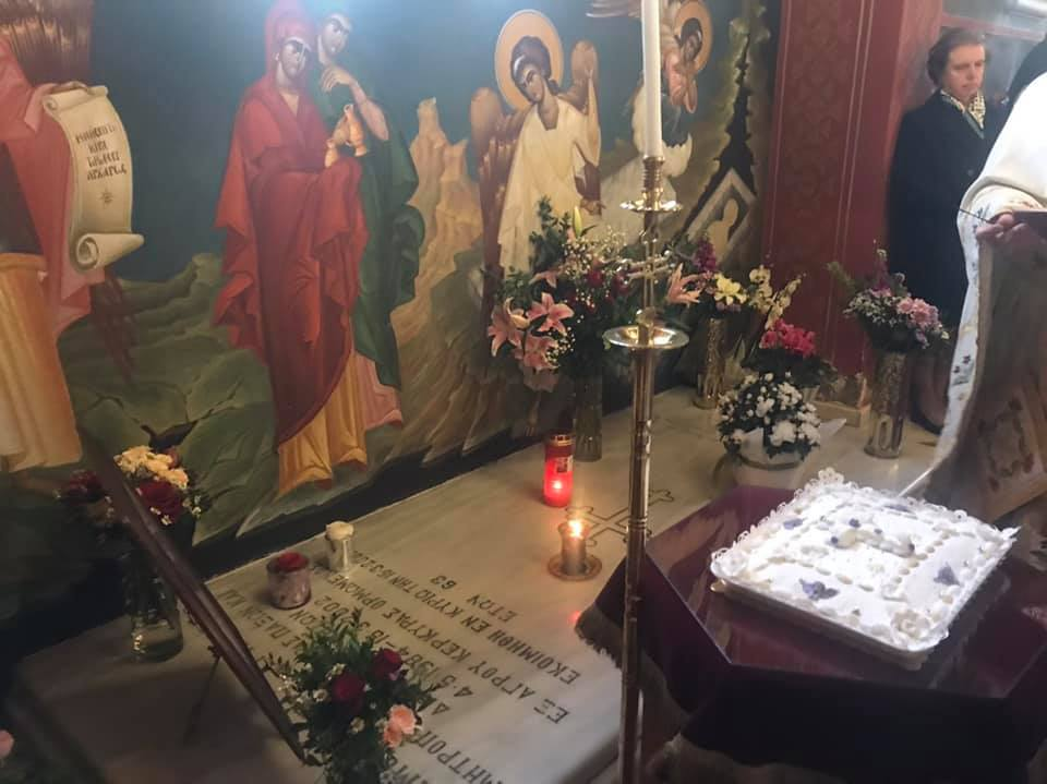"Photo of MEMORIAL SERVICE OF THE LATE BISHOP OF CORFU TIMOTHEOS IN THE CHRONICALLY SUFFERING PEOPLE'S FOUNDATION ""THE PLATYTERA"""