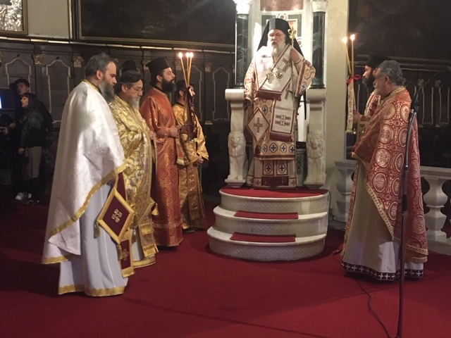 Photo of The Official Celebration of the Holy Three Hierarchs in Corfu