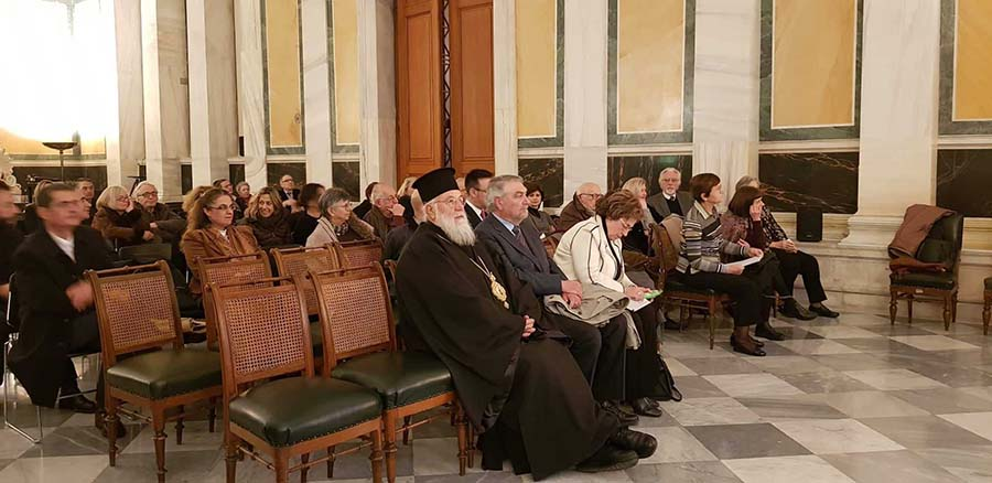 Photo of THE BISHOP OF CORFU IN THE ACADEMY OF ATHENS