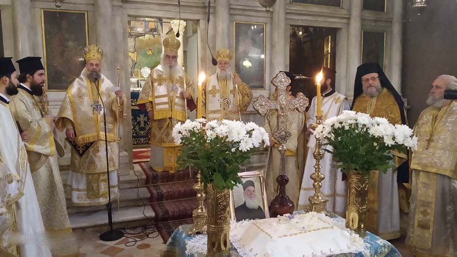 Photo of MEMORIAL SERVICE OF FATHER GEORGIOS METALLINOS IN CORFU