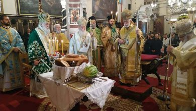 Photo of ARCHIERATICAL DIVINE LITURGY FOR SAINT THEODORA THE EMPRESS IN CORFU
