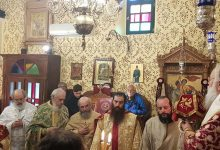 Photo of BISHOP OF CORFU, NEKTARIOS: 'LET'S REFRAIN FROM EVERY EVIL THINKING""