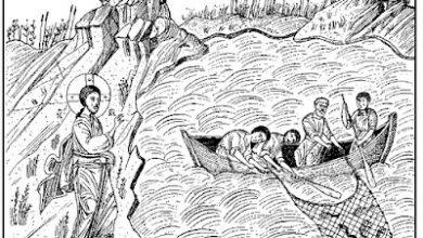Photo of ΤΟ ΑΠΟΣΤΟΛΙΚΟ ΑΝΑΓΝΩΣΜΑ ΤΗΣ ΚΥΡΙΑΚΗΣ Β' ΜΑΤΘΑΙΟΥ