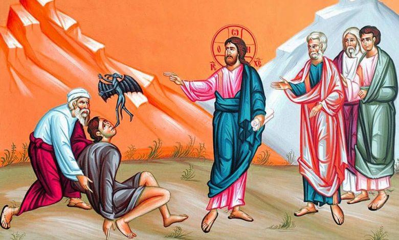ΤΟ ΕΥΑΓΓΕΛΙΚΟ ΑΝΑΓΝΩΣΜΑ ΤΗΣ ΚΥΡΙΑΚΗΣ 16 ΑΥΓΟΥΣΤΟΥ 2020 Ι' ΜΑΤΘΑΙΟΥ (Ματθ. ιζ΄ 14 23)