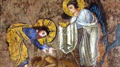 ΤΟ ΕΥΑΓΓΕΛΙΟ ΤΗΣ ΚΥΡΙΑΚΗΣ 15 ΝΟΕΜΒΡΙΟΥ Η ΛΟΥΚΑ Λουκ. ι΄ 25 37