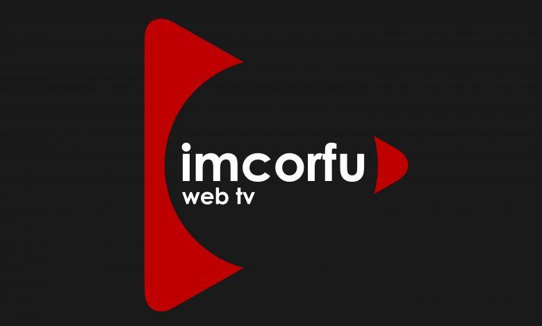 imcorfu web tv wall