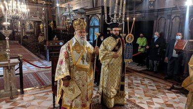 Αρχιερατική Θεία Λειτουργία στον Ιερό Ναό του Αγίου Σπυρίδωνος 3
