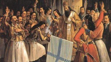 200 Χρόνια Ελληνική Επανάσταση Αφιέρωμα