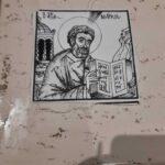 Η ΕΟΡΤΗ ΤΩΝ ΑΓΙΩΝ ΠΑΝΤΩΝ ΣΤΗΝ ΚΕΡΚΥΡΑ (13)