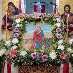 Κερκύρας Νεκτάριος η Αγία Μαρίνα σύμβολο αντίστασης.