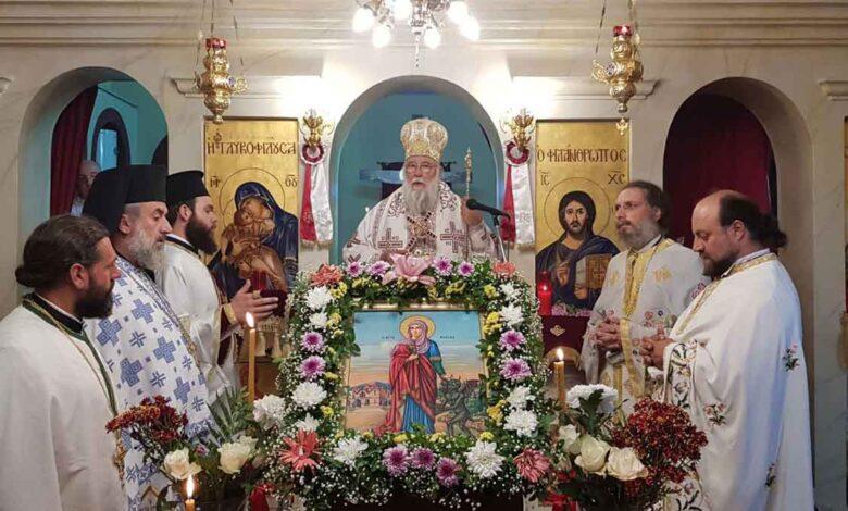 Κερκύρας Νεκτάριος η Αγία Μαρίνα σύμβολο αντίστασης. 2