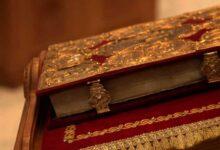 κηρύγματα ιμ κέρκυρας 780x470