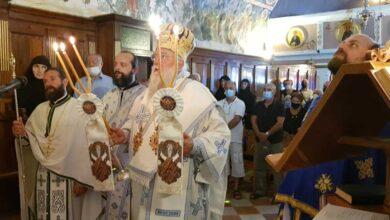 Ο Κερκύρας Νεκτάριος στην Ιερά Μονή Υψηλού Παντοκράτορος (12)